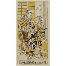 Torii Kiyonobu II: Actors Sanjô Kantarô as Ageha no Chokichi and Sawamura Sôjûrô as Ume no Yoshibei - Museum of Fine Arts