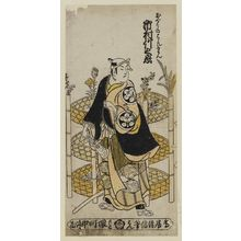 Torii Kiyonobu II: Actor Ichimura Takenojô as Oguri no Hangan - Museum of Fine Arts