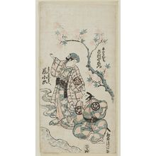 Torii Kiyonobu II: Actors Ichimura Uzaemon VIII as Taira no Koremochi and Arashi Koroku as Makomo no mae - Museum of Fine Arts
