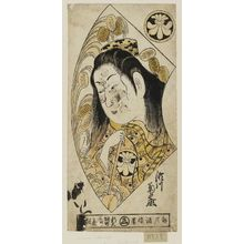 鳥居清信: Actor Segawa Kikunojô I as the Courtesan Katsuragi - ボストン美術館