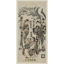 Torii Kiyonobu II: Actors Segawa Kikujirô, Nakamura Tomijûrô, and Segawa Kichiji - Museum of Fine Arts