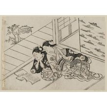 西川祐信: Two girls on floor reading a book. From the album: Fude no Umi, p.7. - ボストン美術館