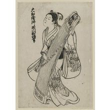 西川祐信: A girl standing and holding a koto. Illustration No. 12 from
