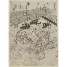 西川祐信: 3 young girls reading a letter - ボストン美術館
