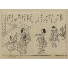 Nishikawa Sukenobu: Girls playing battle-dore. From Ehon Masu-kagami. (Picture book, the Clear Mirror). Vol. 1, double page 2 - Museum of Fine Arts