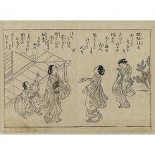 西川祐信: Girls playing battle-dore. From Ehon Masu-kagami. (Picture book, the Clear Mirror). Vol. 1, double page 2 - ボストン美術館