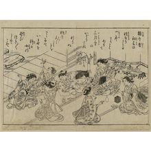 Nishikawa Sukenobu: Girls playing games; paper figures, serving sake, etc. writing above. From Ehon Masu-Kagami, Vol. I, 3rd d. p. - Museum of Fine Arts