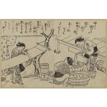 西川祐信: Girls washing and stretching cloth. From Ehon Masu-kagami, Vol I 9th double p. - ボストン美術館