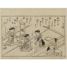 Nishikawa Sukenobu: Girls pounding cloth. Ink; earlier than 20720. From Ehon Masu-kagami, Vol. I 10th double p. - Museum of Fine Arts