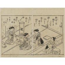 西川祐信: Girls pounding cloth. Ink; earlier than 20720. From Ehon Masu-kagami, Vol. I 10th double p. - ボストン美術館