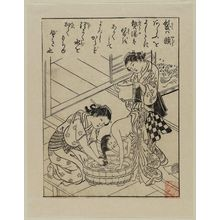 Nishikawa Sukenobu: Girl washing her hair. From Ehon Masu-kagami, Vol II, 1st half p - Museum of Fine Arts