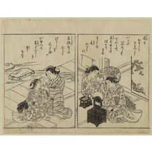 Nishikawa Sukenobu: Shaving and pencilling the eyebrows. From Ehon Masu-kagami, Vol II, 1st double p. - Museum of Fine Arts