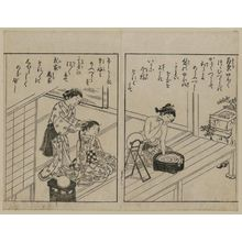 Nishikawa Sukenobu: Woman fixing a girl's hair, another girl washing. From Ehon Masu-kagami, Vol II 2nd double p. - Museum of Fine Arts
