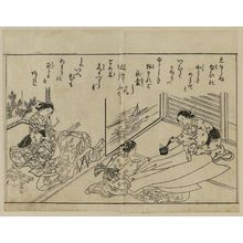 Nishikawa Sukenobu: Ironing and perfuming dresses. From Ehon Masu-kagami, Vol. II 9th double p. - Museum of Fine Arts