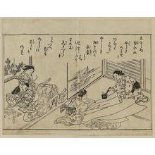 西川祐信: Ironing and perfuming dresses. From Ehon Masu-kagami, Vol. II 9th double p. - ボストン美術館