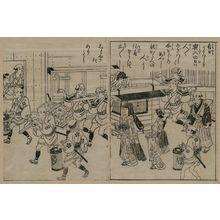 西川祐信: Bringing the bride. From Ehon Masu-kagami, Vol II 11th double p. - ボストン美術館