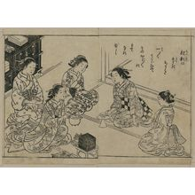 Nishikawa Sukenobu: Entertainment with sake. From Ehon Masu-kagami, Vol III 1st double p. - Museum of Fine Arts