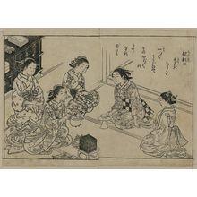 西川祐信: Entertainment with sake. From Ehon Masu-kagami, Vol III 1st double p. - ボストン美術館