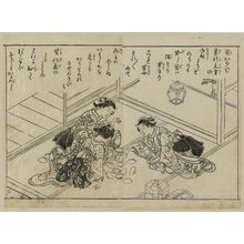 Nishikawa Sukenobu: Girls playing the shell game. From Ehon Masu-kagami, Vol.III 3rd double p - Museum of Fine Arts