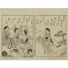 西川祐信: Shaving the eyebrows and presenting a kimono. From Ehon Masu-kgami, Vol. 111, 7th double p. - ボストン美術館