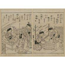 西川祐信: Bathing the new-born child. From Ehon Masu-kagami, Vol. III, 10th double p. - ボストン美術館