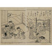 西川祐信: The first meal. From Ehon Masu-kagami, Vol. III, 12th double p. - ボストン美術館