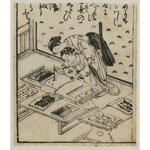西川祐信: A mother teaching her daughter to write the iroha - ボストン美術館