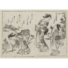 Nishikawa Sukenobu: Three women pulling up young pine trees on the first Rat day of the New Year. Poem selected from Shin Kosen Shu; from Ehon Chiyomigusa, Vol. 1, double page, illustration No.1. - Museum of Fine Arts