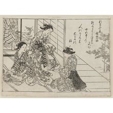 西川祐信: Three women examining dresses. Poem selected from the Shin Kokin -Shu; from Ehon Chiyomigusa, vol.1, double page illustration No. 10. - ボストン美術館