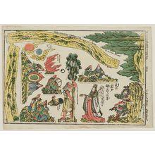 Katsushika Hokusai: Dance of the Gods at the Heavenly Cave (Ama no iwato kami kagura no zu), part 1 (jô) - Museum of Fine Arts