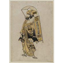 奥村利信: Actor Ichikawa Monnosuke I as a pilgrim - ボストン美術館