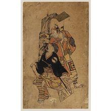 Okumura Toshinobu: Actors Ichikawa Danjûrô as Rokubu and Ichikawa Monnosuke as Karigane Bunshichi - Museum of Fine Arts