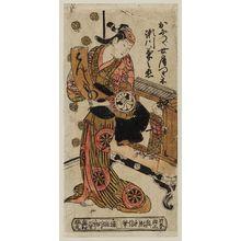 Okumura Toshinobu: Actor Segawa Kikunojô I as Onitsugu's Wife (Nyôbô) Tsumagi - Museum of Fine Arts