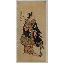 奥村利信: Actor Ichikawa Monnosuke - ボストン美術館