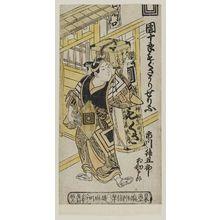 Okumura Toshinobu: Actor Ichikawa Masugurô - Museum of Fine Arts
