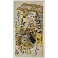 Okumura Toshinobu: Actors Yamashita Kamematsu as Sakuma-hime and Ôtani Hiroji - Museum of Fine Arts
