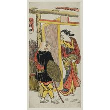 奥村利信: A Fashionable Version of the Courtesan of Eguchi (Fûryû Eguchi) - ボストン美術館