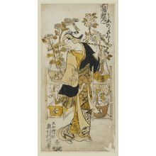 Okumura Toshinobu: Flower Vendor - Museum of Fine Arts