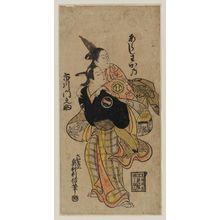 Okumura Toshinobu: Actors Arashi Wakano and Ichikawa Monnosuke - Museum of Fine Arts
