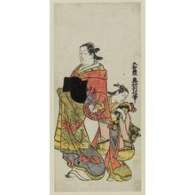 奥村利信: Courtesan and Kamuro - ボストン美術館