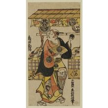 Okumura Toshinobu: Actor Morita Kan'ya as a Tobacco-seller - Museum of Fine Arts