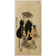 Okumura Toshinobu: Actor Ichikawa Monnosuke and a Boy - Museum of Fine Arts