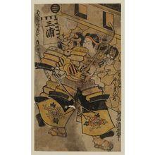 鳥居清忠: Hangaku Ejima-hime and Asaina Saburô Yoshihide - ボストン美術館