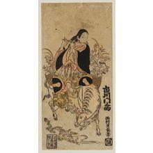 Nishimura Shigenaga: Actor Ichikawa Monnosuke - Museum of Fine Arts