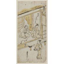西村重長: Ukiyo Tanzaku Tsui-mono zukushi, No. 7 - ボストン美術館