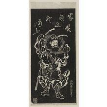 西村重長: Shôki the Demon Queller, in stone-rubbing style - ボストン美術館