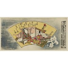 西村重長: The Tale of Genji: The Shell of the Locust (Genji Utsusemi), no. 3 from the series Genji in Fifty-Four Sheets (Genji gojûyonmai no uchi) - ボストン美術館
