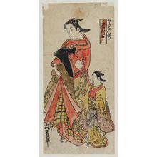 Nishimura Shigenaga: Kokonoe no Sakura - Museum of Fine Arts