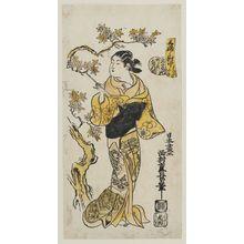 西村重長: Gardens of Maple Leaves, Brocade Breezes from the Tatsuta River (Momiji no niwa, Tatsuta no kawa no nishiki nagarekaze), Center Sheet of a Triptych (Sanpukutsui chû) - ボストン美術館