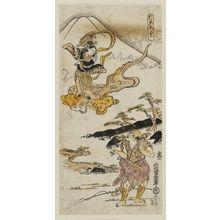 西村重長: The Feathered Robe (Hagoromo) - ボストン美術館
